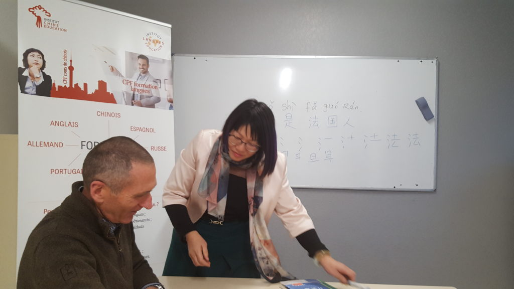 Cours de chinois CPF salarié