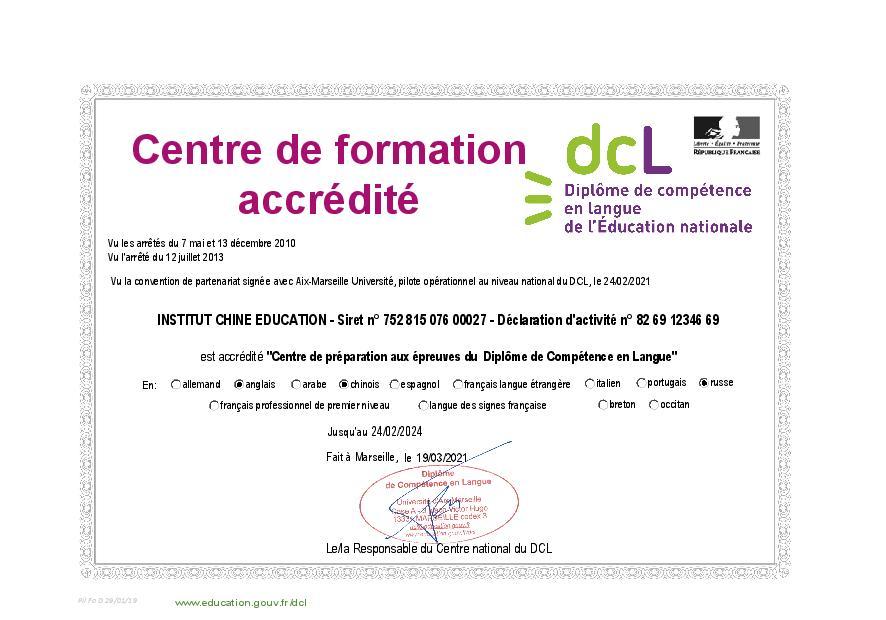 Presses et certifications