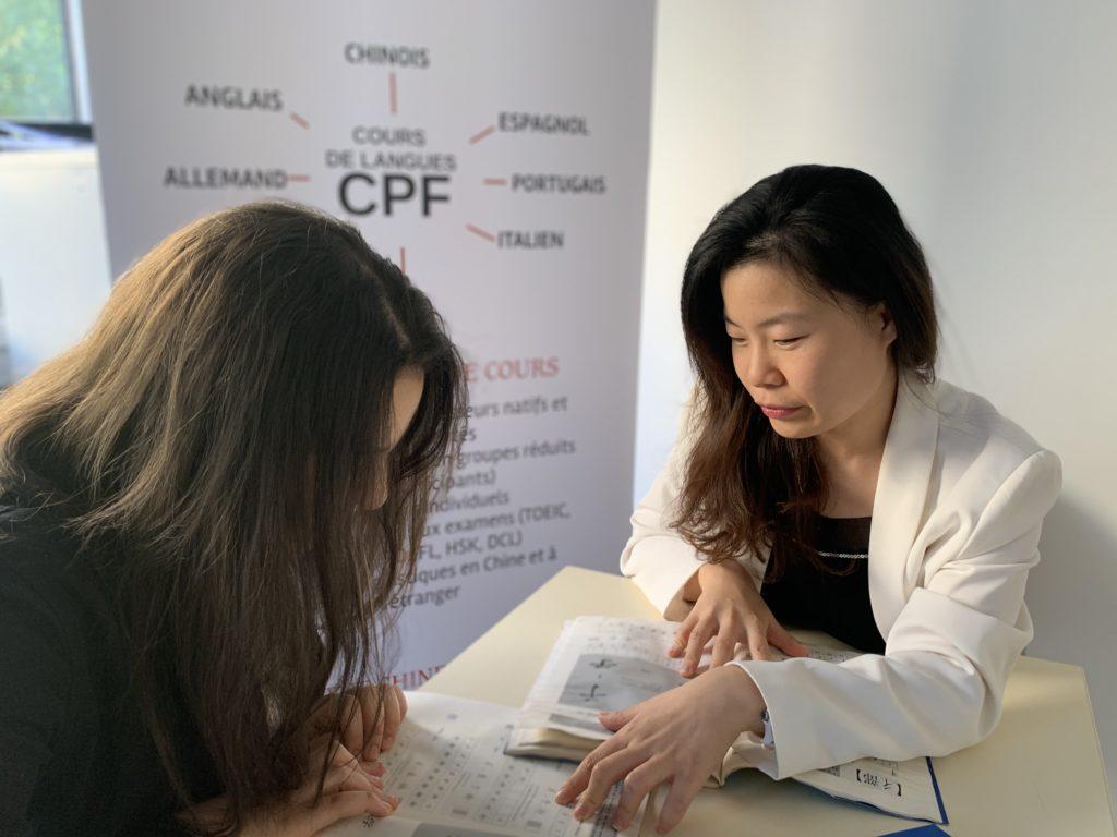 Institut Chine Education - Contact et accès à l'école