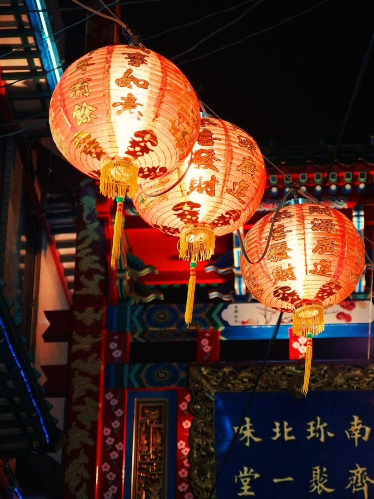 services en Chine