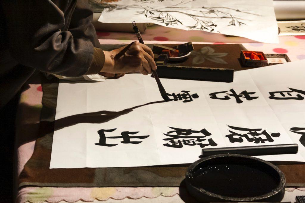 Calligraphie réalisée par un calligraphe