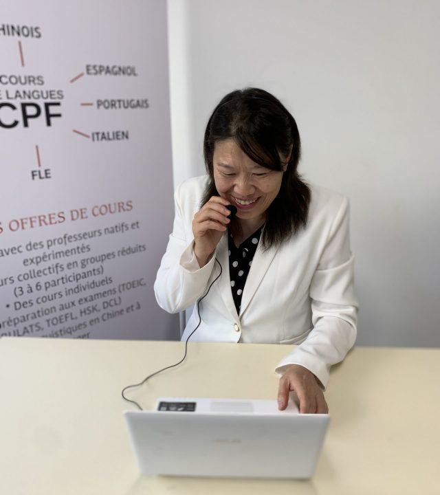 Cours de chinois CPF à distance