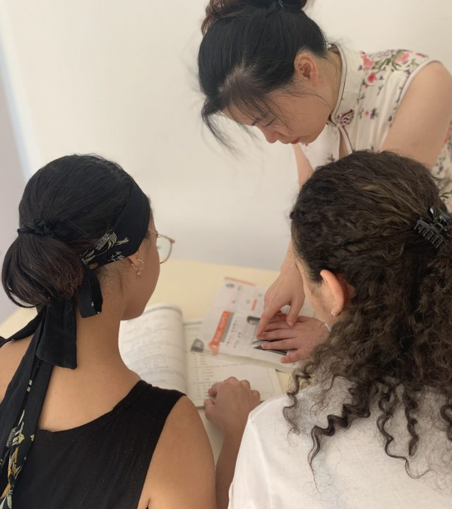 cours de chinois pour demandeurs d'emploi