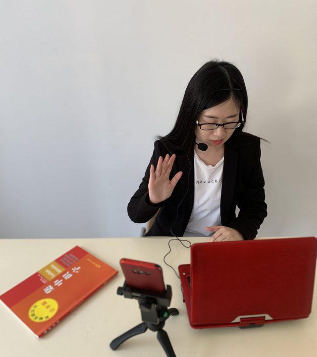 cours de chinois à distance