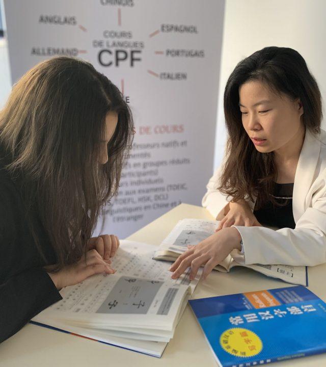 Cours de chinois des affaires